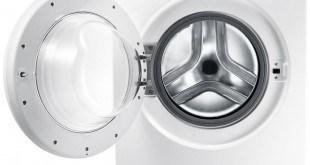 Samsung Eco Bubble WF8EF5E0W4W/LE